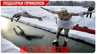 Подборка приколов за Май 2016 (+18) #115 A selection of jokes for May 2016