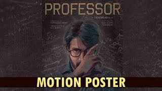 Professor Movie Motion Poster | Suriyatej, Sebakoshy, Dineshtej , Manovikas, Prakashyadav
