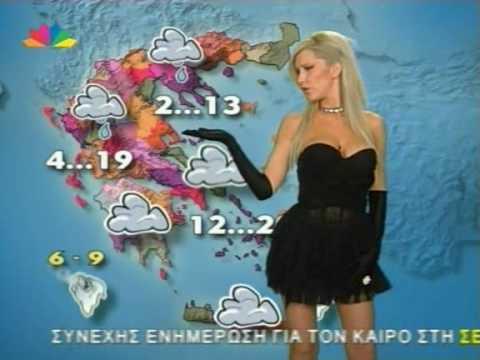 Sexy Deltio kairou Petroula kostidou 02 02 09