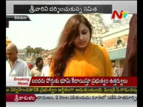 Actress Namitha visits Tirumala
