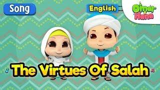 Islamic Songs For Kids | The Virtues of Salah | Omar & Hana