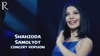 Клип Шахзода - Самолет (live)