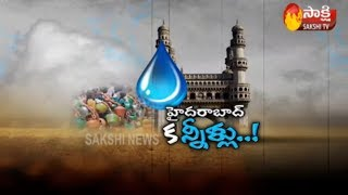 Water Crisis in Hyderabad   People Facing Problems With Drinking water   Womens Face To Face