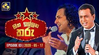Hitha Illana Tharu  2020-05-17