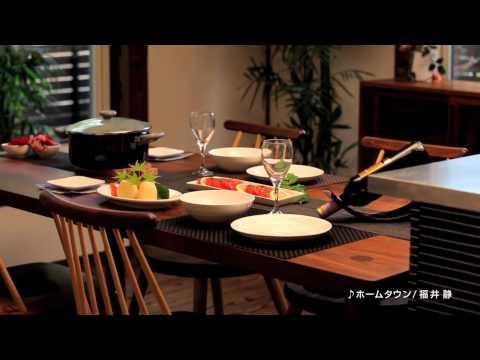 MARUWA 「日本美モダンの家。」 テレビCM