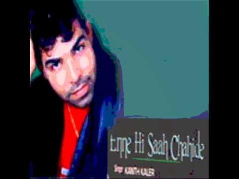 Kaler Kanth enne hee saah chahide a Sad Love Mix by Dj Pabbe