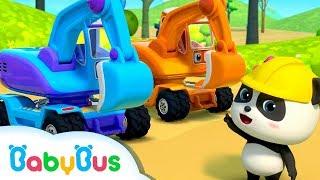 Baby Panda: Digging Treasure with Excavators | Car Toys & Pretend Play | BabyBus
