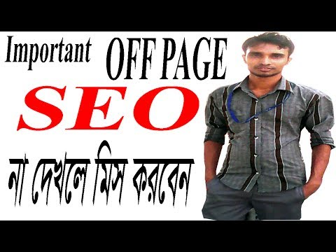 Top tips for Increase views !!!!!  OFF PAGE SEO tips and tricks on your YOUTUBE video 2017
