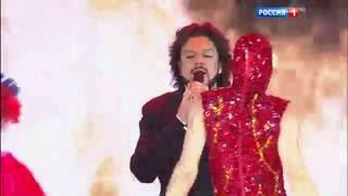 Филипп Киркоров - Химера