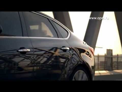 Новый Opel Astra Sedan New 2012, рекламный ролик