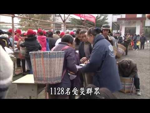 台灣-彩繪人文地圖-20150104 老來新生
