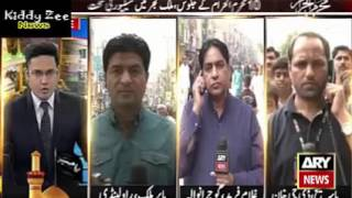 Ary News Headlines 24 October 2015  - Strict  security Arrangement in Muharram