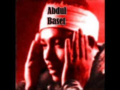 Sūrat Al-Balad: recited by Sh. `Abdul-Bāsiṭ `Abduṣ-Ṣamad