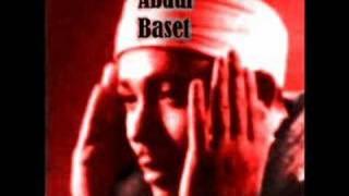 Sūrat Al-Balad: recited by Sh. `Abdul-Bāsiṭ `Abduṣ-Ṣamad