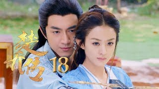 Joe Chu Chuan Princess Agents 18 Eng sub