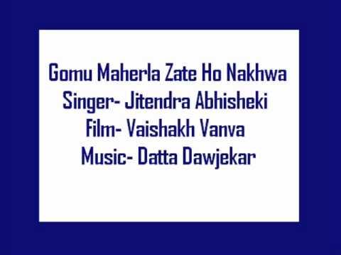 Gomu Maherla Zate Ho Nakhwa- Jitendra Abhisheki, Film Vaishakh Vanva video