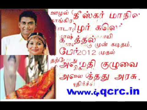 NEWS TAMIL - YouTube