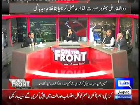 On The Front - 22 December 2015 | Fall of Dhaka Special Program