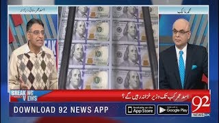 Breaking Views with Malick   Exclusive Interview of Asad Umar   8 Dec 2018   92NewsHDUK