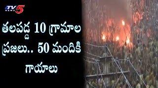 High Tension in Devaragattu Over Stick Fight | Bunny Utsav