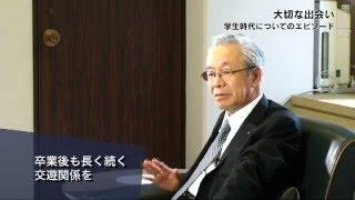 第2回:富永 敏男氏
