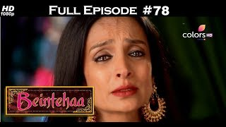 Beintehaa - Full Episode 78 - With English Subtitles