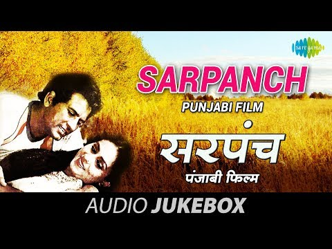 Sarpanch | Punjabi Jukebox Full Song | Mahendra Kapoor Mohd....