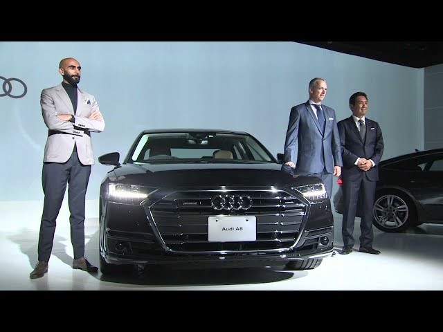 《Audi A8 / A7 Sportback Press Conference》 ダイジェスト版