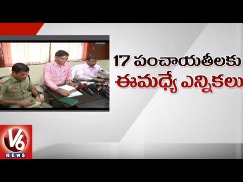 Election Commission Concentrate On Panchayat Elections In Telangana | V6 News