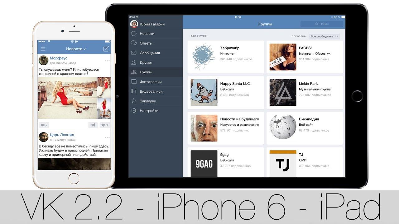 Как из сайта сделать мобильный сайт (приложение) 19
