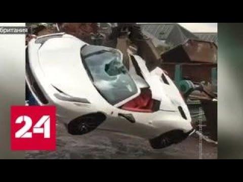В Англии полицейские по ошибке отправили Ferrari на свалку - Россия 24
