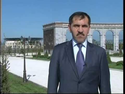 Обращение в связи с Днем образов.Республики Ингушетия