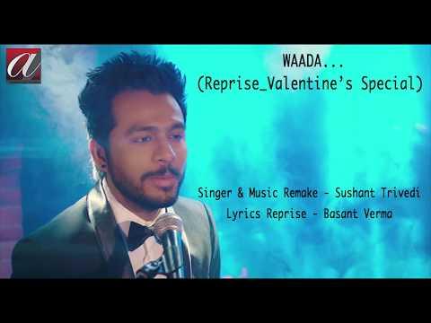 Waada Yeh Mera Video Song | Neha Kakkar , Himansh Kohli | Tony Kakkar | Bhushan Kumar