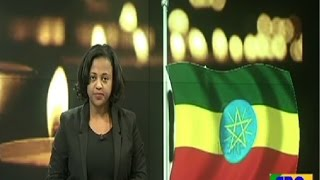 Latest Ethiopian EBC English News October 5 2016