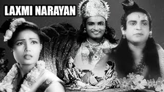 Lakshmi Narayan | Full Movie | लक्ष्मी नारायण |  Meena Kumari | Mahipal | Old Hindi Devotional Movie