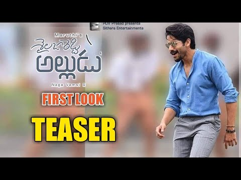 SAILAJA REDDY ALLUDU FIRST LOOK TEASER || NAGA CHAITANYA SAILAJA REDDY ALLUDU TEASER || FIST LOOK