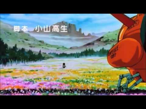 Dragon Ball Z Remastered Opening: Tree Of Might Version