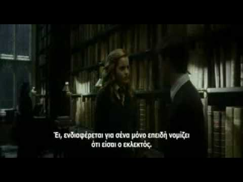 Harry  Potter  And  The  Half  Blood  Prince [Official trailer / Greek subs]