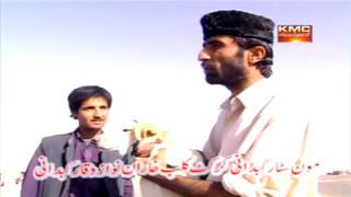 Gahriby Zaghe  Part 4 - Balochi Drama Movie - Balochi World