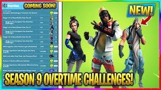 *NEW* FORTNITE SEASON 9 OVERTIME CHALLENGES! LEAKED SKINS!   Fortnite Battle Royale News