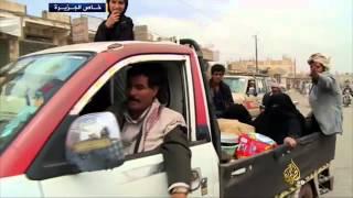 التطورات باليمن ومراوحة الوضع بين التفاوض والتصادم
