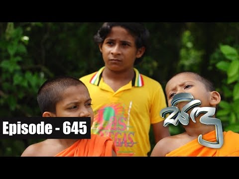 Sidu |  Episode 645 25th January 2019