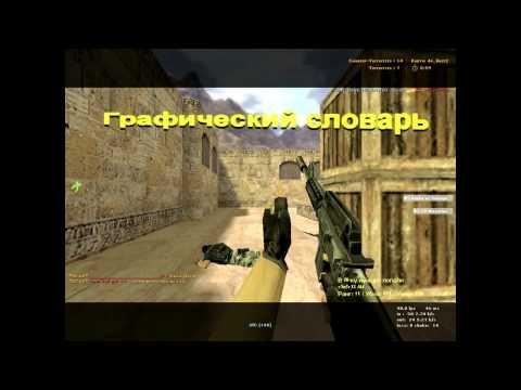 Жопный пЭрчик Мазарини Эпизод 8