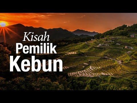 Ceramah Agama: Kisah Pemiliki Kebun - Ustadz Syadam Husain Al-Katiri, MA.