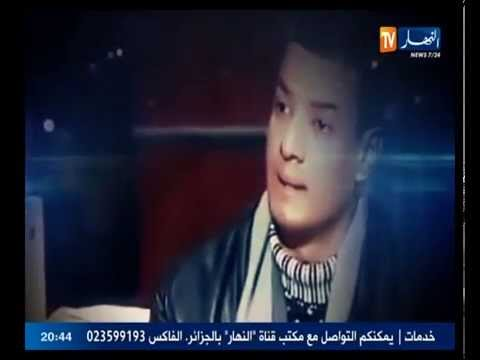 قصيده التأ شيره  Ennahar Tv video
