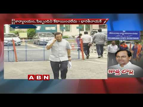 Telangana SC/ST IAS Officers Angry On CM KCR Over Posting Issue | ABN Telugu