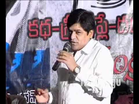 Super Movie Audio Launch -123telugu -  Upendra, Nayanthara video