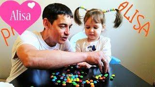 Алиса и папа играют с конфетами Learn Colors Little baby Развлечения для детей Детский канал Алиса