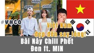 Korean reaction Đen ft. MIN - Bài Này Chill Phết
