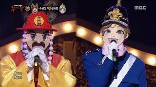 [King of masked singer] 복면가왕 - 'chief gatekeeper' VS 'royal guard' 1round - IF YOU 20180415